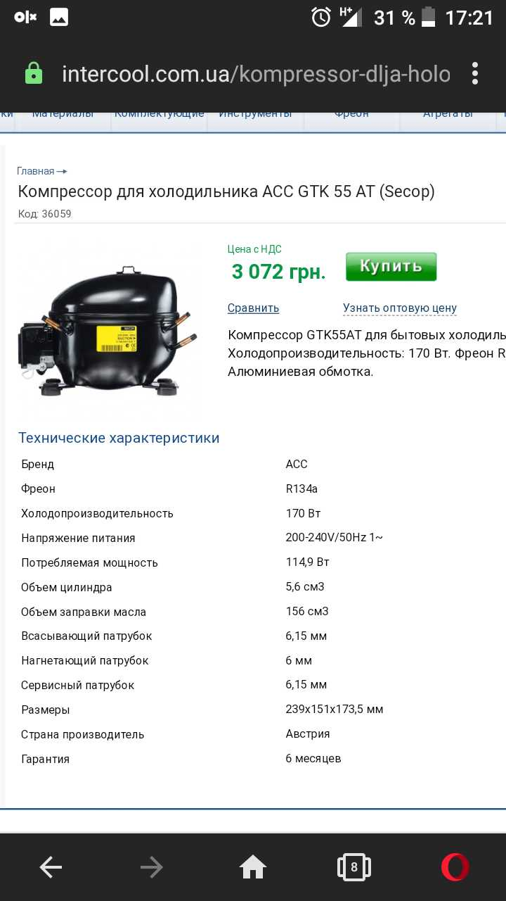 screenshot_20201124-172137.png