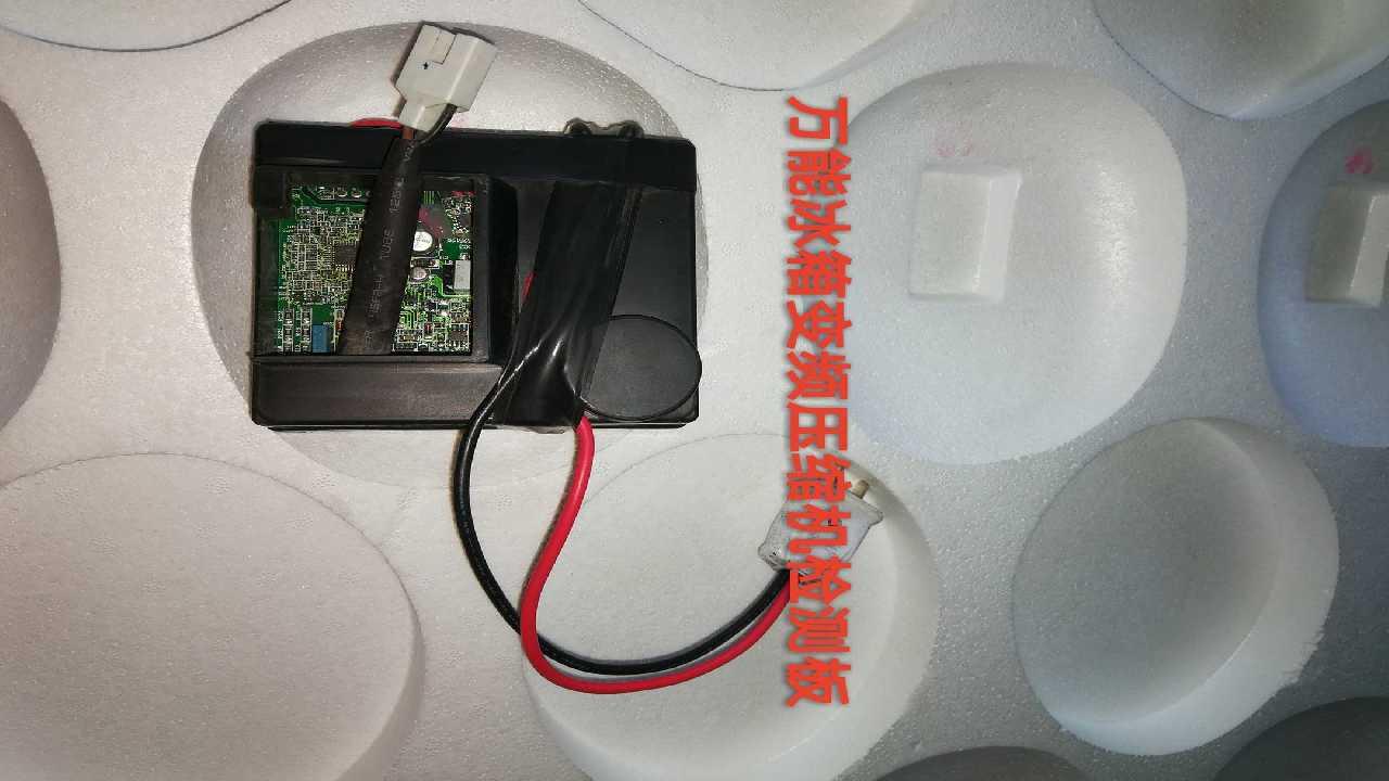 Кто нибудь таким пользовался - для проверки инвертор-компрессоров?