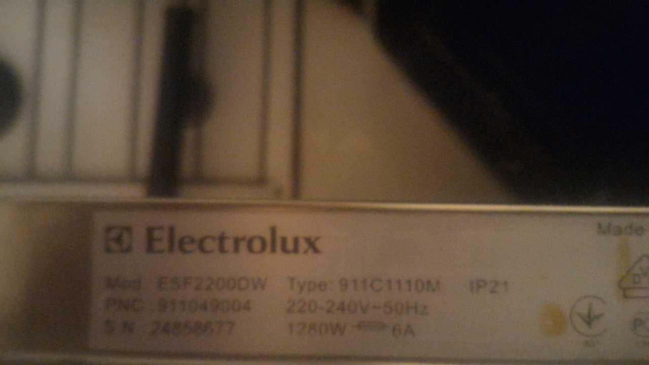 Подскажите как можно запустить от сети двигатель от посудомойки электролюкс 2200