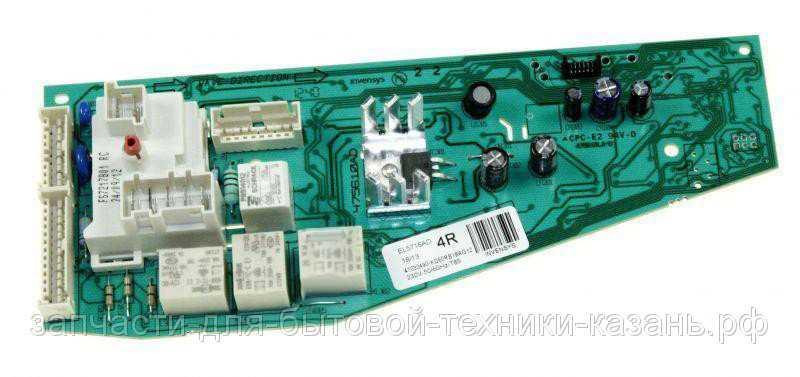 614060302_w640_h640_modul-plata-dlya.jpg