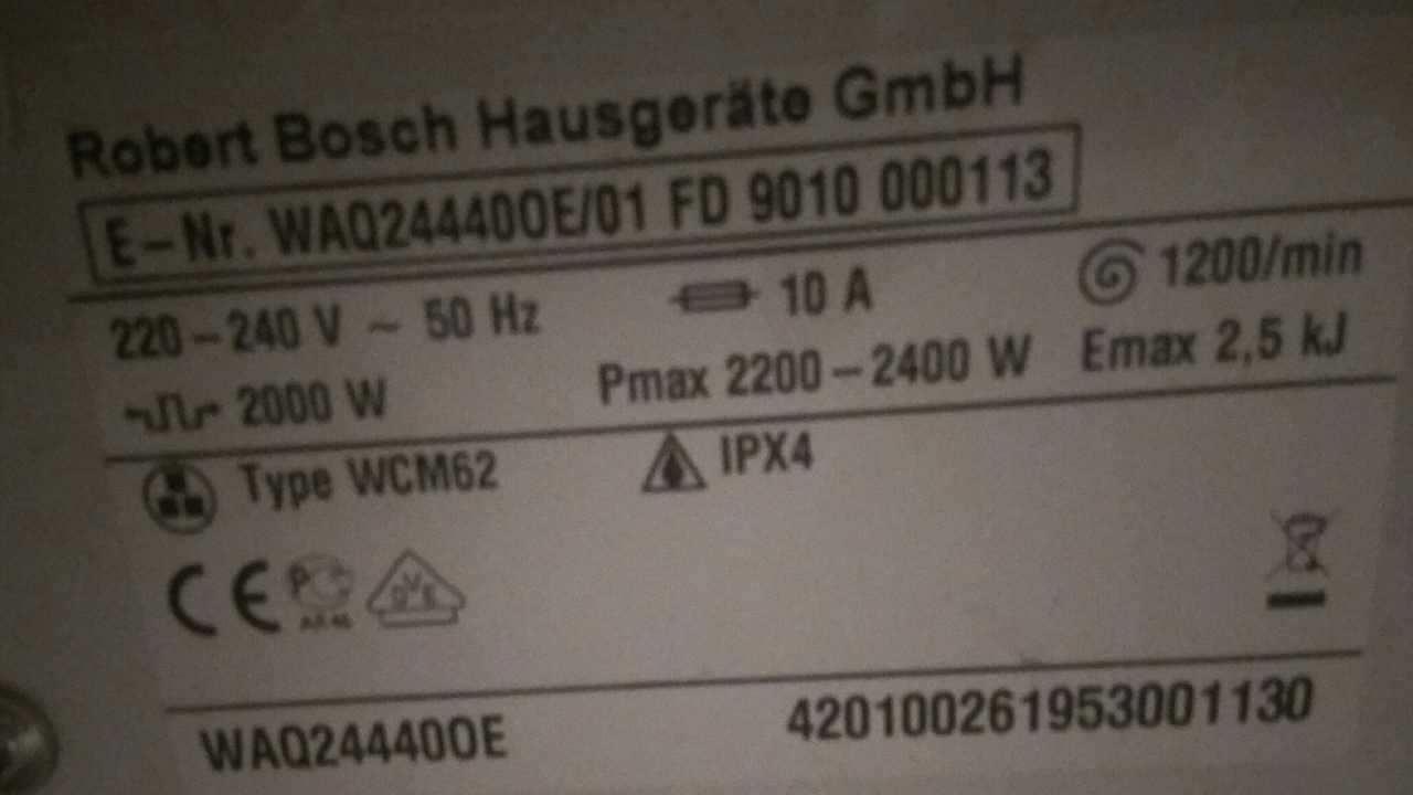 СМА BOSCH WAQ24440OE/01 подшипники и сальник