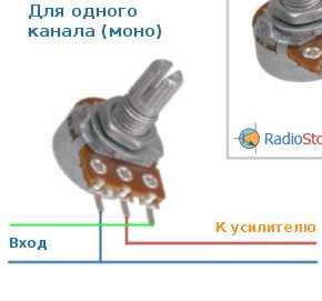 Как правильно подключить переменный резистор ИЛИ КАКОЙ ИМЕННО