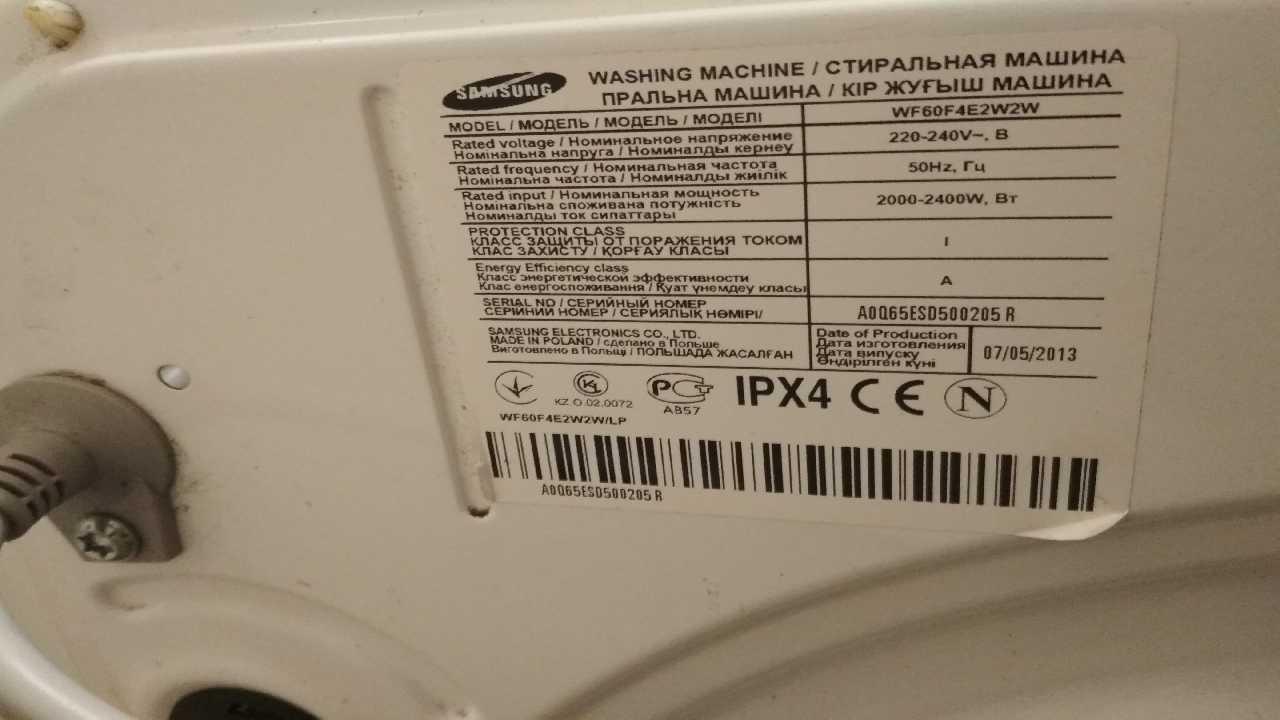 Samsung wf60f4e2w2w ошибка LE1 без датчика утечки
