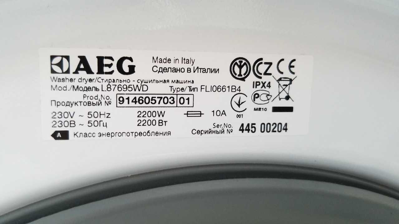 СМА AEG L 87695 WD ошибка E10 в режиме сушки