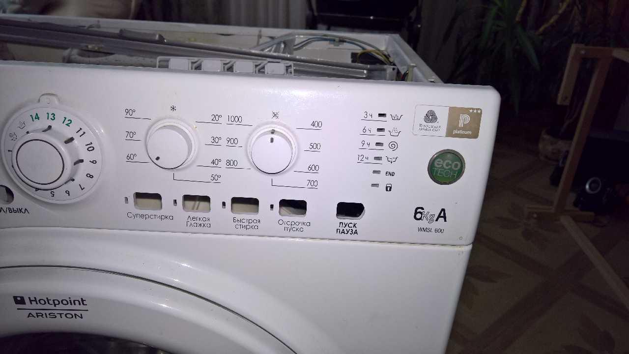 ищу модуль управления к стиральной машине хотпоинт аристон WMSL 600