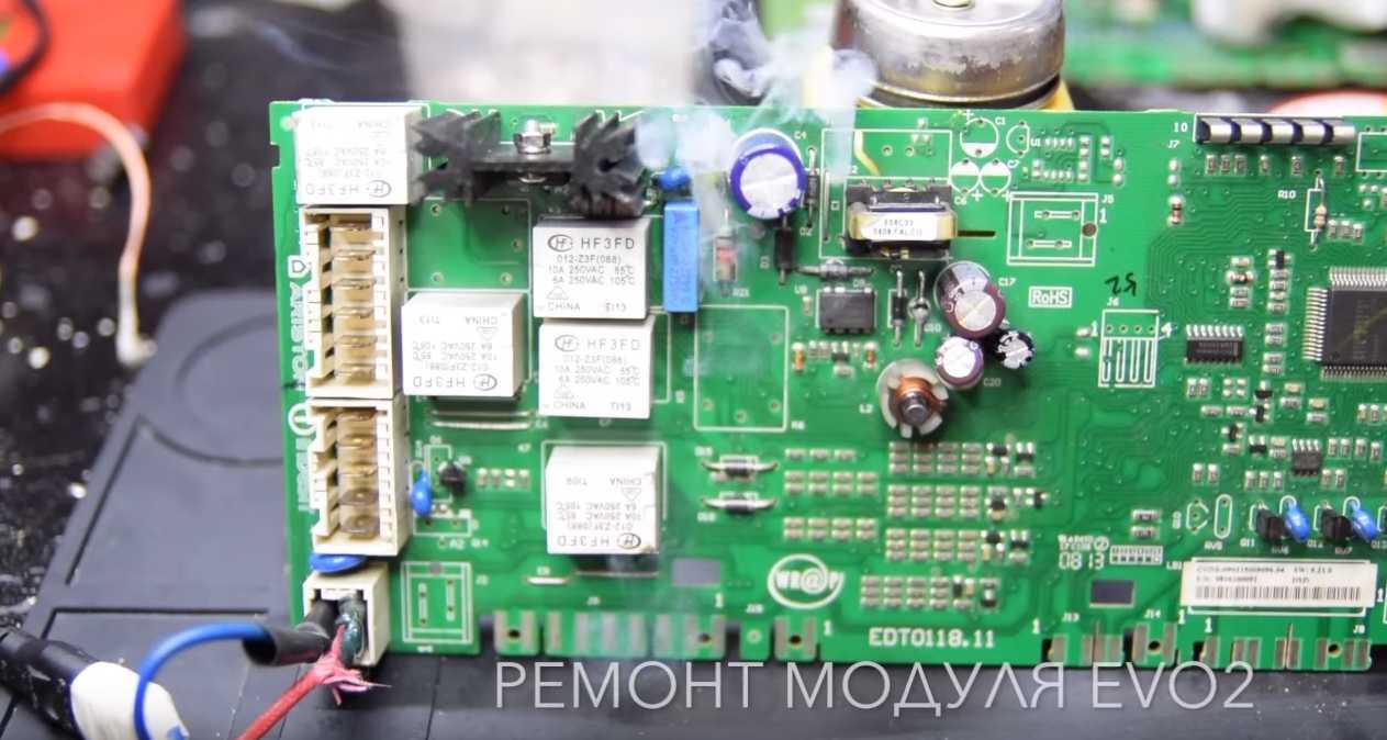 Ремонт блока питания модуля стиральной машины Индезит часть 1
