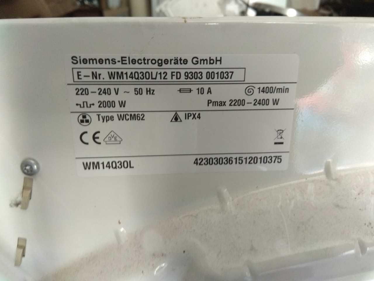 Прошивка  Siemens IQ500 Ошибка E67....................