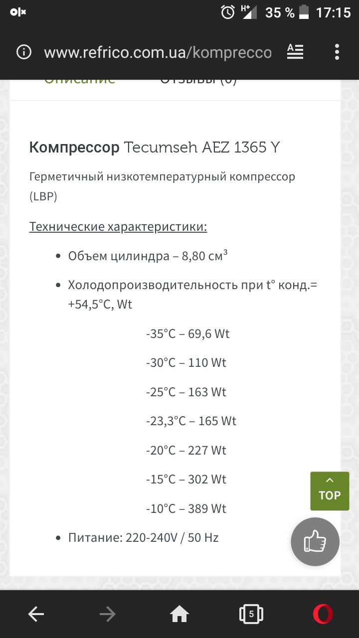 screenshot_20201124-171531.png