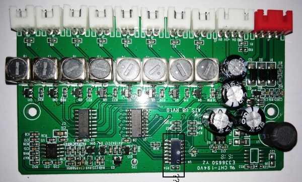 Парковочная система INERPOWER  IP816 восемь датчиков