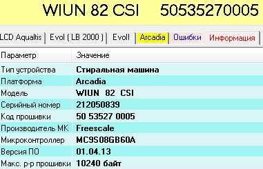 wiun 82 csi_50535270005_212050839_01.04.13.jpg