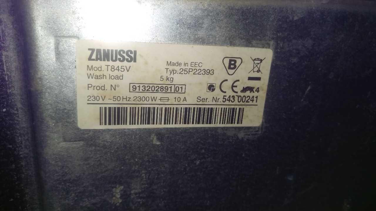 zanusi t845v не стирает  ,полоскает и отжимает нормально!