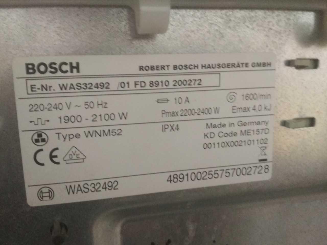 СМА BOSCH WAS32492, код-5560010411 Нужна прошивка!