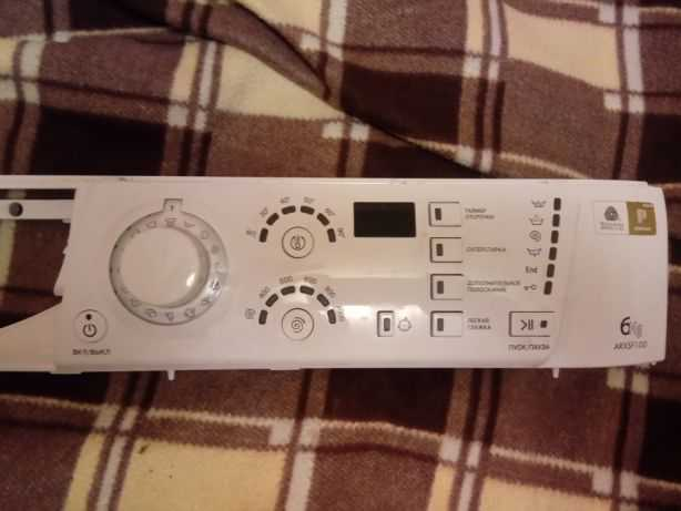 Верхняя плата стиральной машины Indesit ARXSF 100.По Украине.