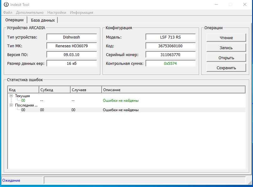 скриншот 28-05-2020 110213.png