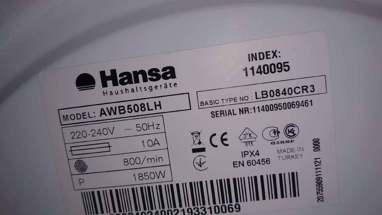 прошивка для пральної машини автомат почала працювати не коректно