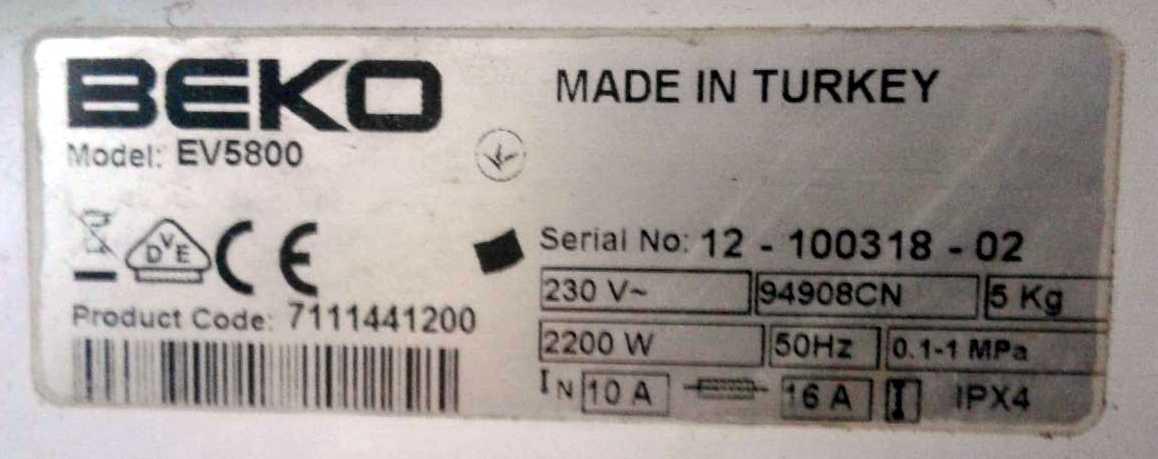 Нужна прошивка BEKO EV5800 модуль NEVA G07 by AR001870 проц ATMEGA 664PA