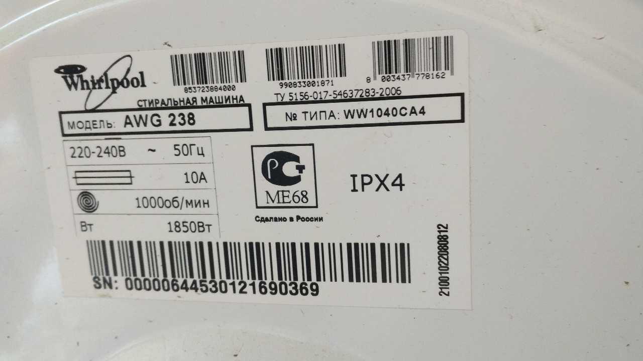 Прошика и схема от сма whirlpool awg238.