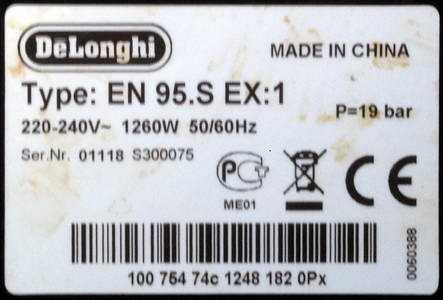 en 95.s ex1 - label.jpg
