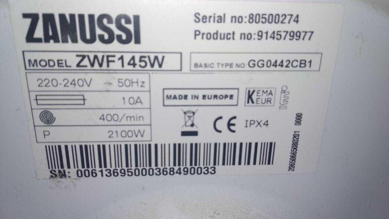 Определить номиналы сгоревших резисторов. ZANUSSI ZWF145W
