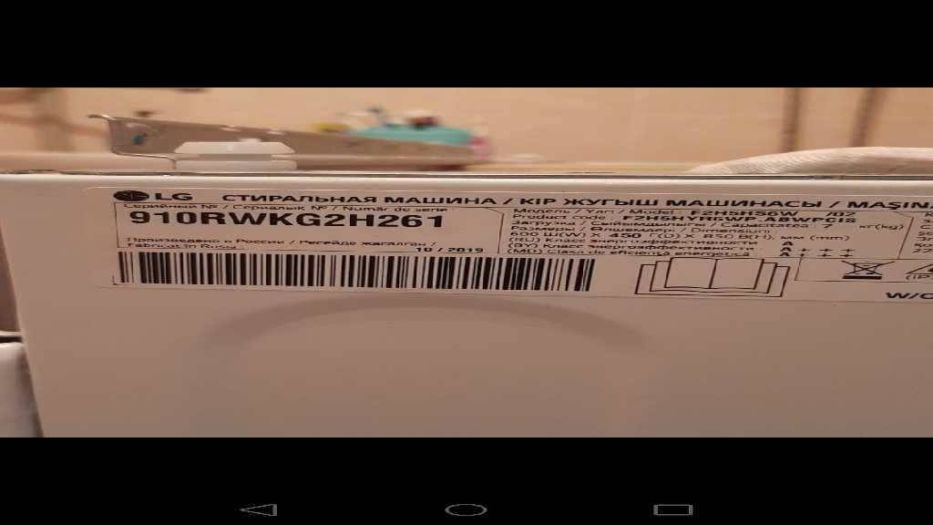 screenshot_20200528-231429.jpg