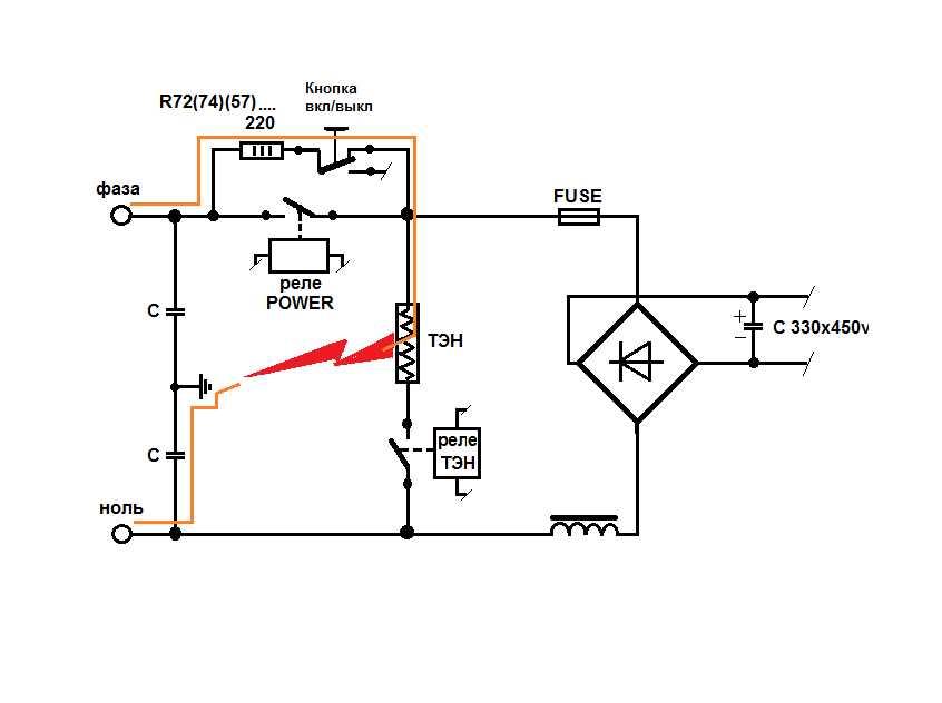 стиралка lg, схема перегорания r72(74)(57).... при пробое тэна..png
