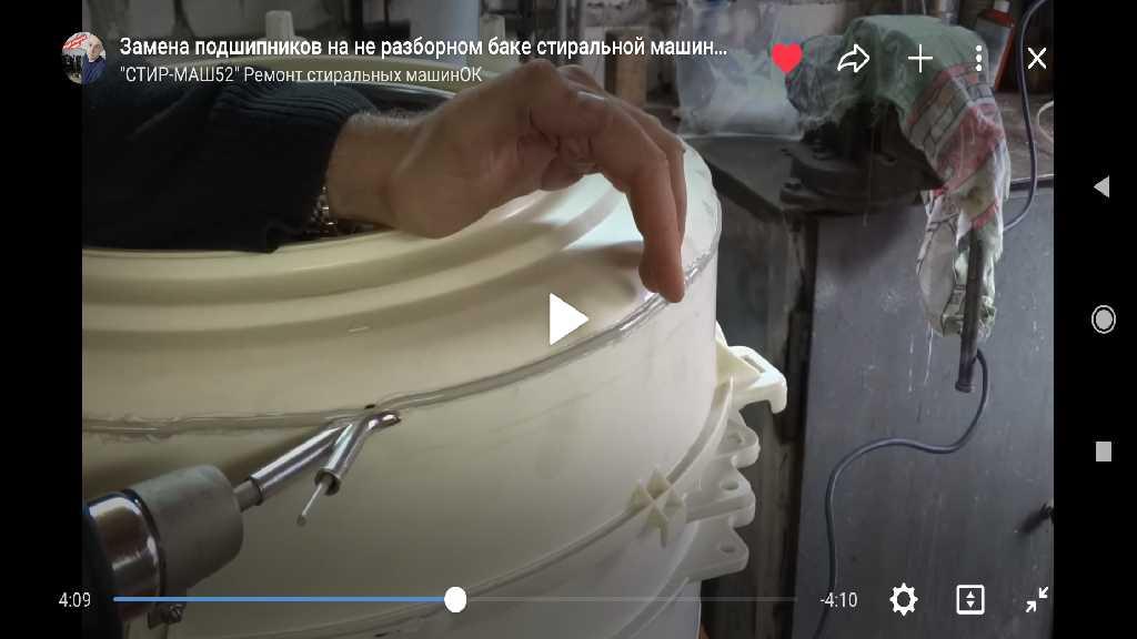 screenshot_2020-11-18-15-12-23-970_com.vkontakte.android.jpg
