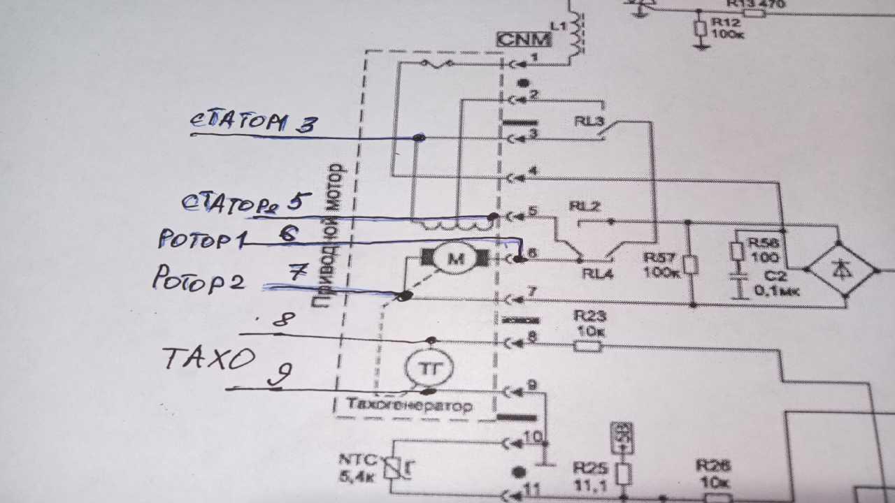 Вопрос по сколхожеванию модуля Minisel 1000 и двигателя Indesit