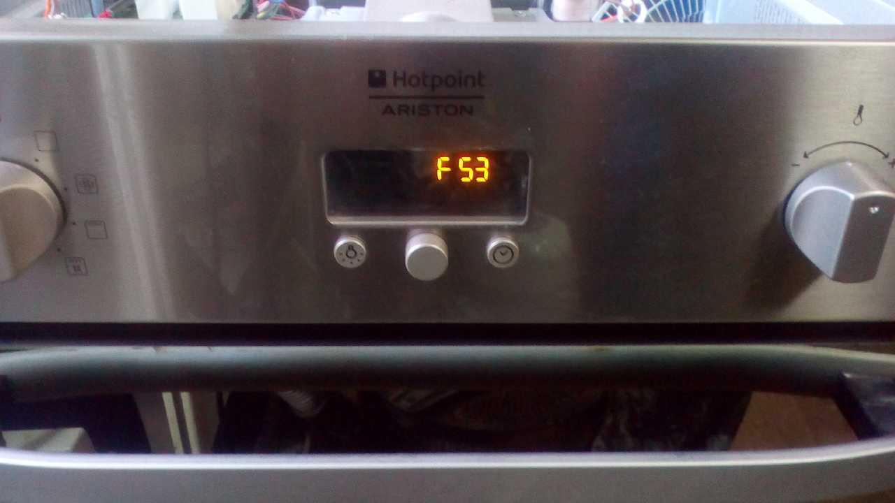 Электрический духовой шкаф Hotpoint-Ariston FH 899