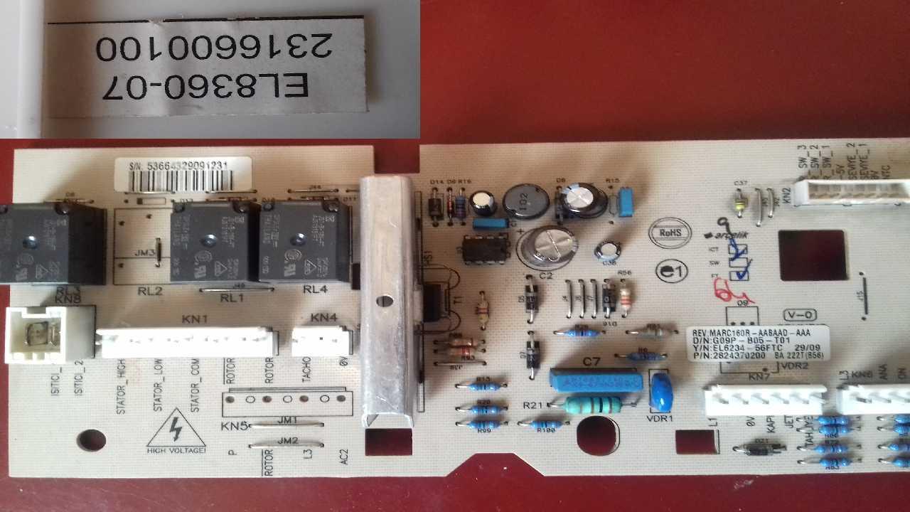 Beko WCB 75107 процессор kз