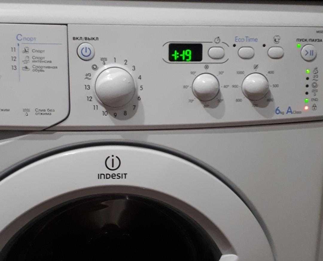 Стиральная машина Indesit MISE. Разобрать символы на дисплее.