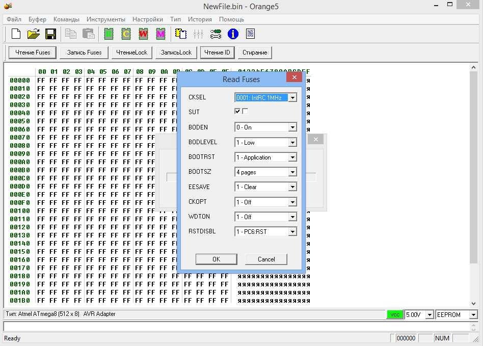 screenshot_fuse atmega8.png
