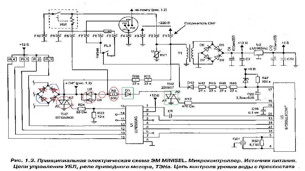 119-электронные модули современных стиральных машин - стр7.png