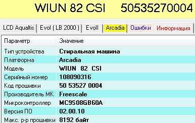 wiun 82 csi  50535270004_02.00.10.jpg