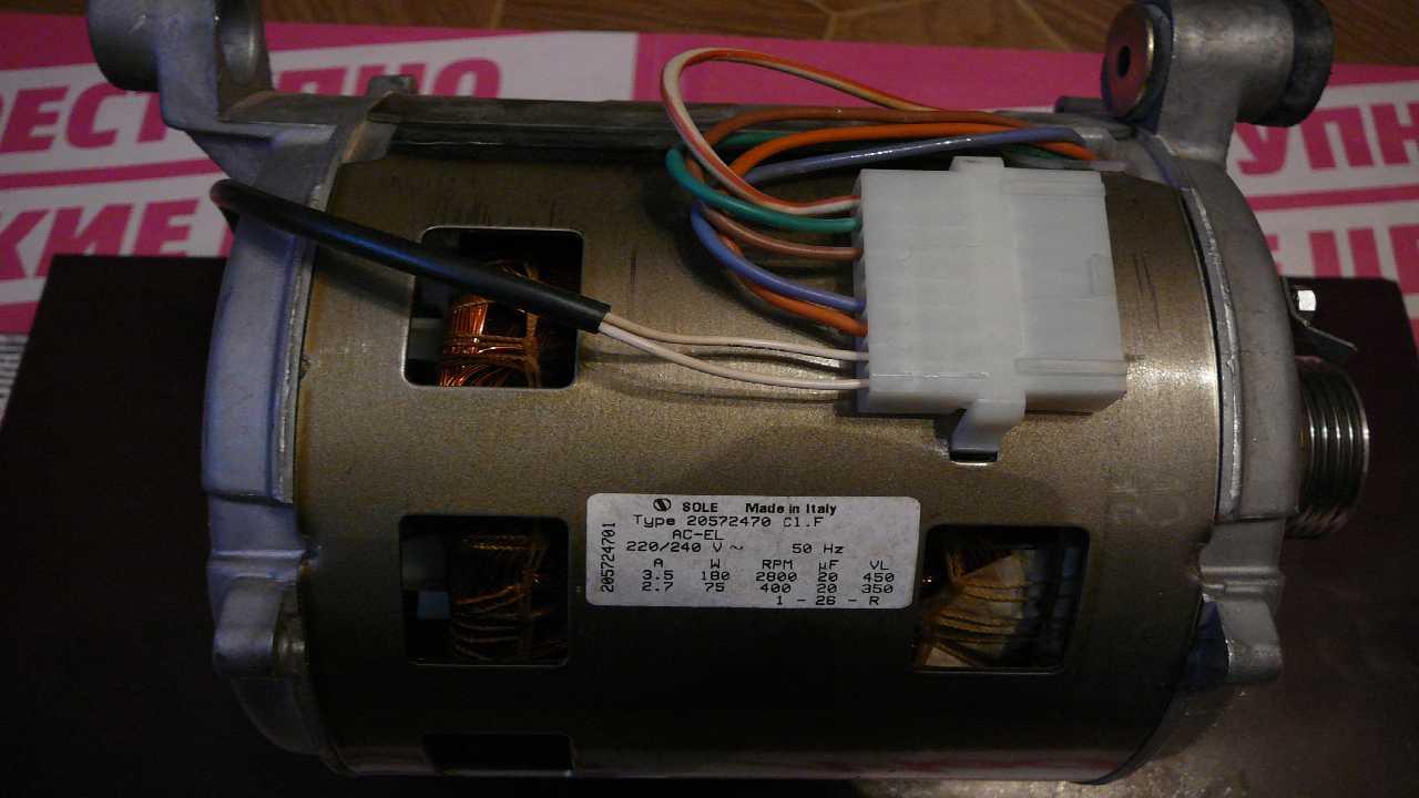 Продам электромотор от СМА Ariston als 748tx