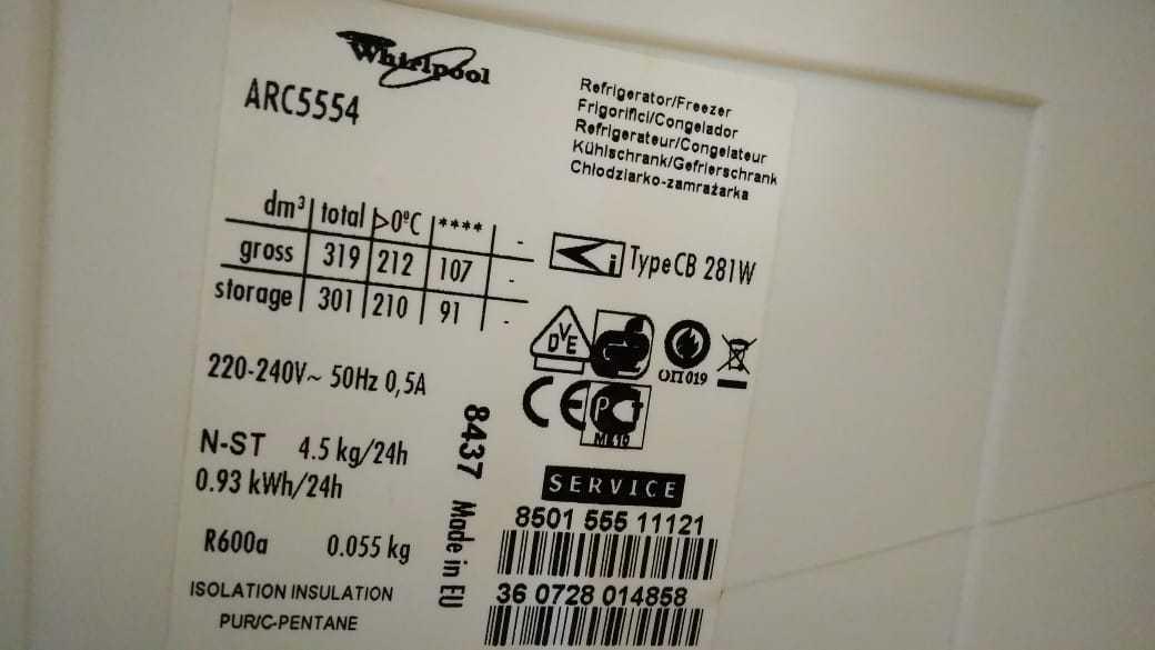 Какой термостат поставить на холодильник Whirlpool ARC5554?