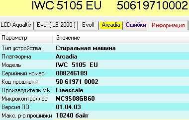 iwc 5105 eu_50619710002_008246189_01.04.03.jpg