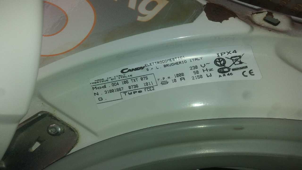 Нужна прошивка для Invensys 1/475540/BC Candy g04 106 txt N.31001667