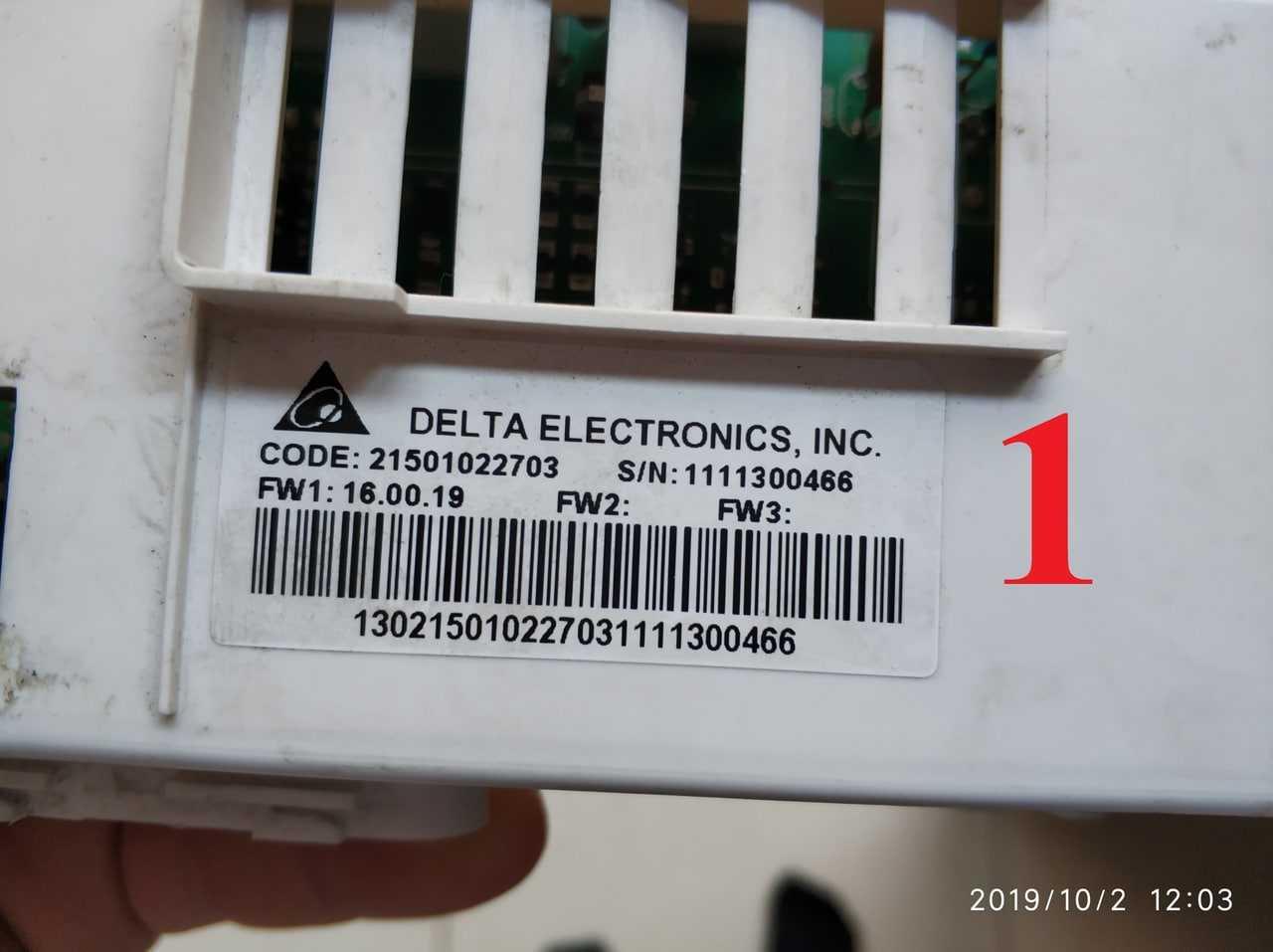 IWDC 71057 Сгорел чип на плате EDT0145.7 ARCADIA