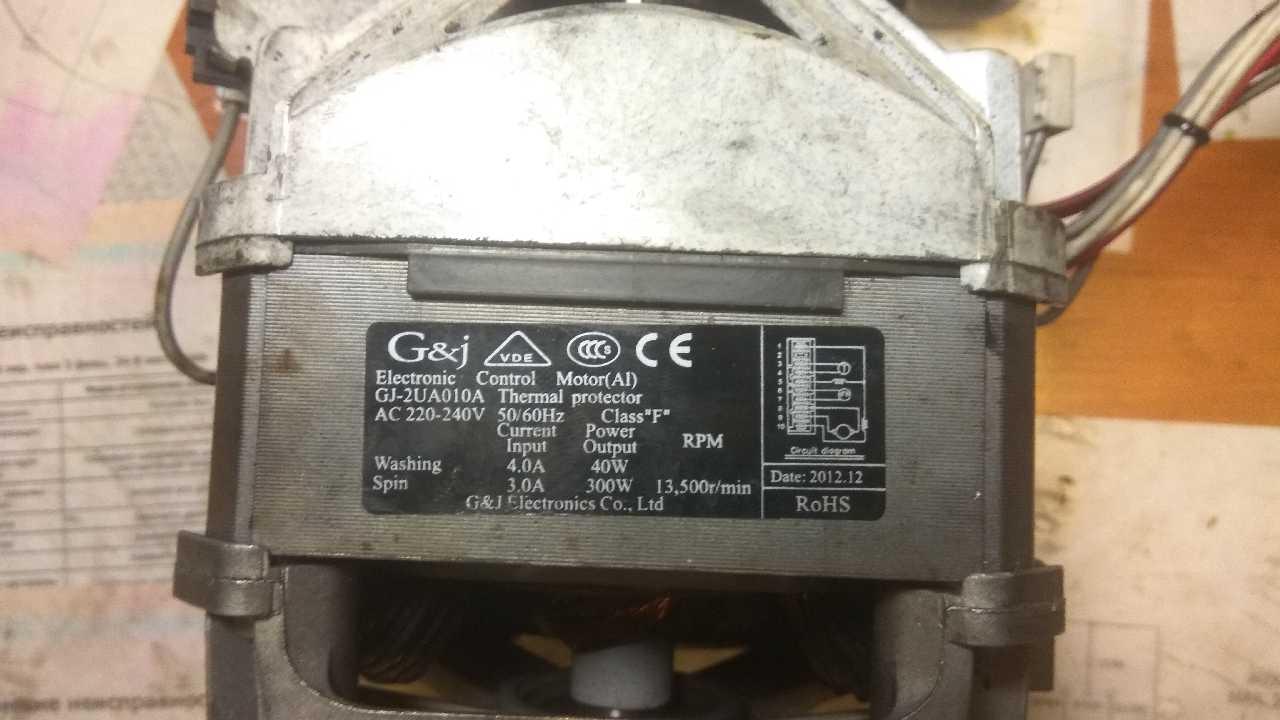 Стиральная машина Daewoo DWD-NT1011 и электродвигатель G&J Electronic GJ-2UA010A