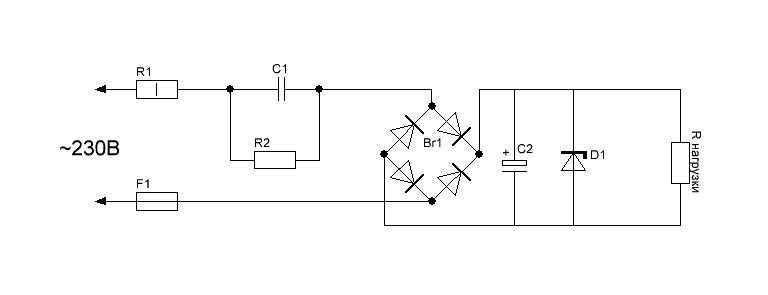 Принцип работы бестрансформаторного блока питания на гасящем конденсаторе