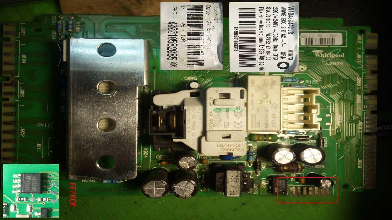 СМА Whirlpool AWS63013 ищу прошивку 400010582085